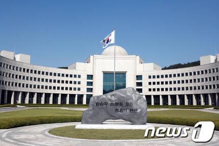 국가정보원 전경. /뉴스1