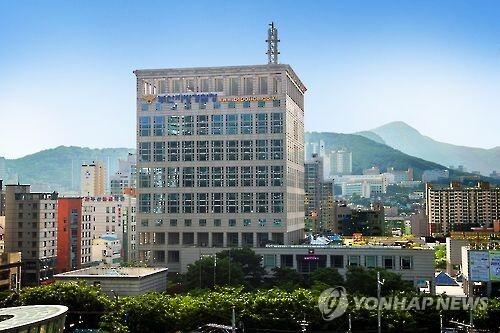 부산지방경찰청 전경 [부산지방경찰청 제공 = 연합뉴스 자료사진]