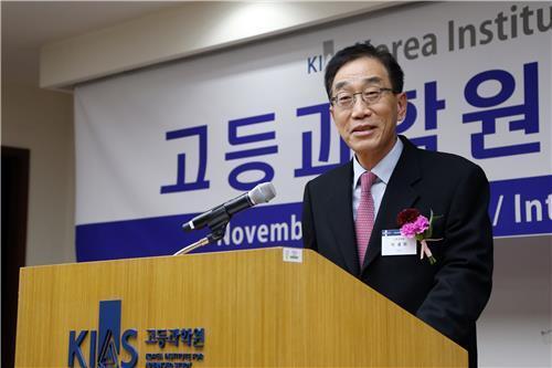 이용희 제7대 고등과학원장. [고등과학원 제공=연합뉴스]