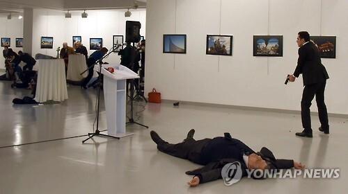 러시아 대사 총격 피습/ 사진= 연합뉴스 제공