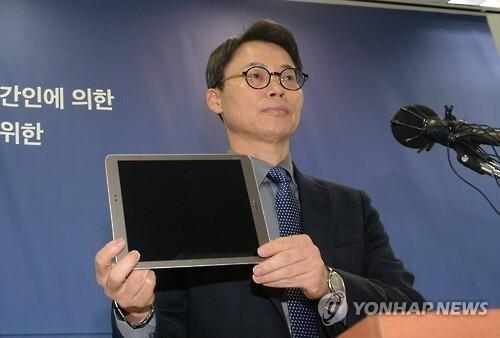 지난 11일 장시호 씨가 특검에 제출한 태블릿PC를 공개하고 있는 이규철 대변인의 모습  [연합뉴스=자료사진]