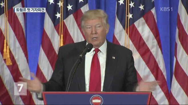 """트럼프 첫 기자회견…""""美 대선 해킹 러시아 소행"""""""