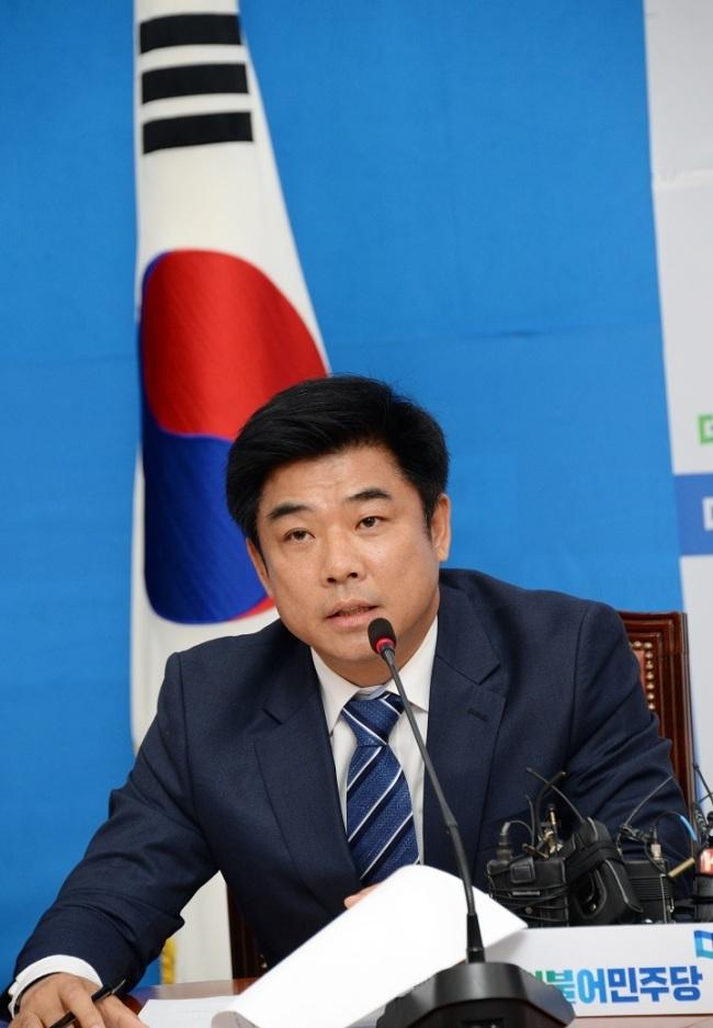 김병욱 더불어민주당 의원. [제공=김병욱 의원실]
