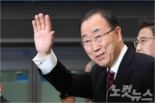 지난달 31일 10년간의 유엔 사무총장 임기를 마친 반기문 전 총장이 12일 오후 인천공항을 통해 귀국하고 있다. (박종민 기자)
