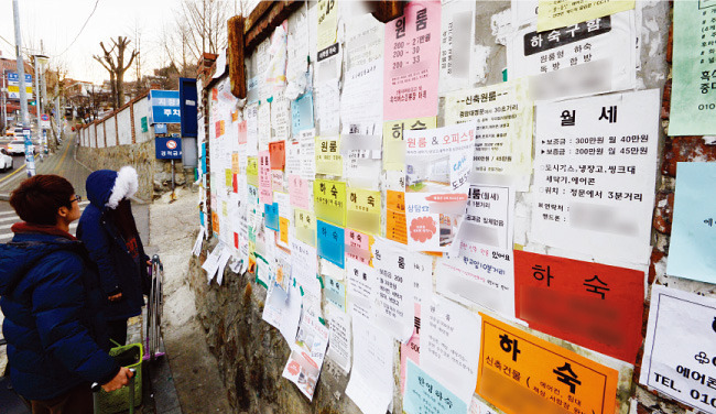 대학생들은 비싼 자취방 월세가 부담스러워 기숙사를 찾지만 서울 내 대학들은 기숙사 수용률은 대부분 20%에도 미치지 못한다. [뉴스1]