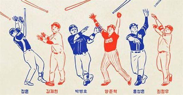 ESPN이 직접 그린 한국프로야구 선수들의 '빠던' 이미지. ESPN
