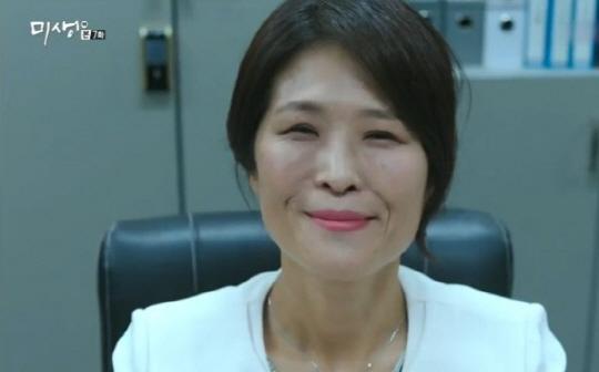 /tvN 미생 캡처