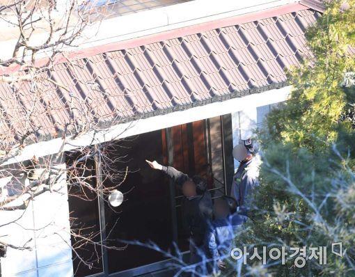 박근혜 전 대통령의 서울 삼성동 자택