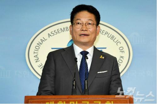 송영길 민주당 의원 (사진=윤창원 기자)