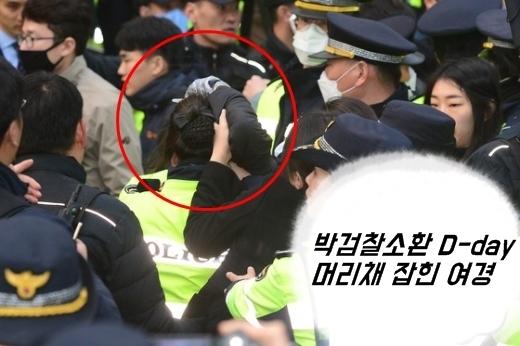 서울 강남구 삼성동 박 전 대통령 자택 앞에서 박 전 대통령의 지지자가 출동한 여경의 머리채를 잡고 있다. /사진=뉴스1