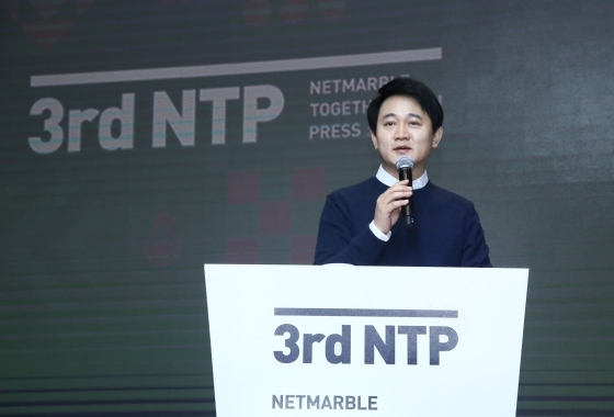 방준혁 넷마블게임즈 이사회의장. /사진제공=넷마블.