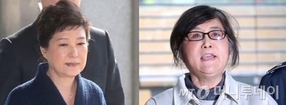 박근혜 전 대통령과 최순실씨 /사진=홍봉진 기자