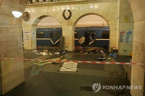 러 상트페테르부르크 지하철 테러 현장 [AP=연합뉴스]