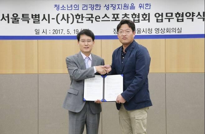 한국e스포츠협회 서울시 협약