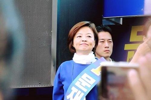 진선미 더불어민주당 의원의 선거 유세 모습. /사진=진선미 의원 페이스북