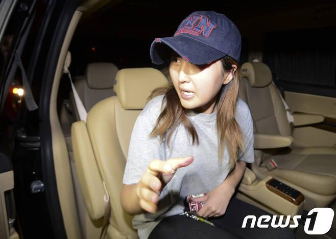 '비선실세' 최순실씨의 딸 정유라씨 2017.6.14/뉴스1 © News1 신웅수 기자