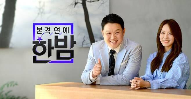 '한밤' MC인 김구라와 박선영 아나운서(사진=SBS)