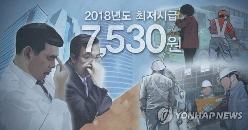 [제작 최자윤, 이태호] 일러스트