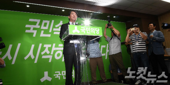 안철수 제보조작 사과 20여일 만에 출마 선언 국민의당 안철수 전 의원이 3일 오후 서울 여의도 당사에서 당대표 선거 출마를 공식선언하고 있다. (사진=박종민 기자)