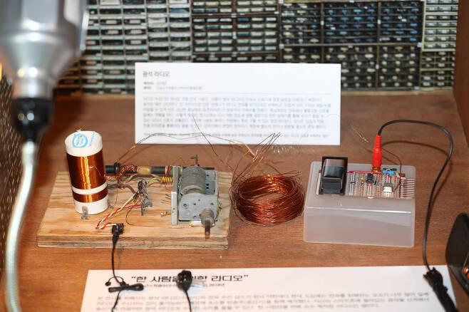 라디오 수신기 역사상 가장 먼저 탄생한 광석 라디오를 재현해 놓은 제품. 이 제품의 이름이 광석 라디오인 이유는 검파기에 광물결정을 이용하기 때문이다. 우상조 기자