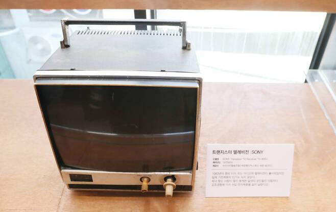 1970년대 소니에서 제작한 트랜지스터 텔레비젼. 우상조 기자