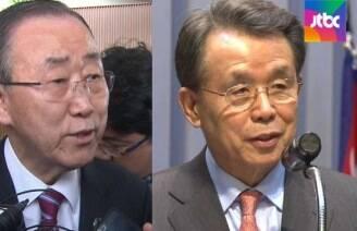 [단독] '한승수 겸직 승인' 반기문, 유엔 윤리강령 위배 논란