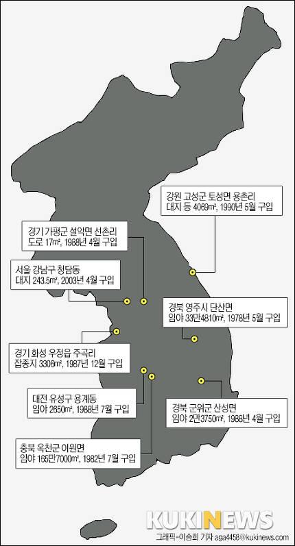 쿠키뉴스 기획취재팀은 지난달 20일부터 25일까지 고 김씨 소유의 부동산을 방문, 조사했다.