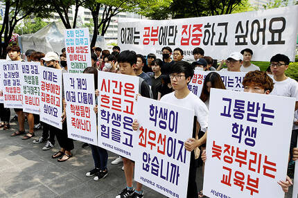 ⓒ연합뉴스 7월4일 서울 세종로공원에서 서남대 의과대학 학생들은 집회를 열고 교육부에 서남대 정상화 방안을 진행하라고 요구했다.