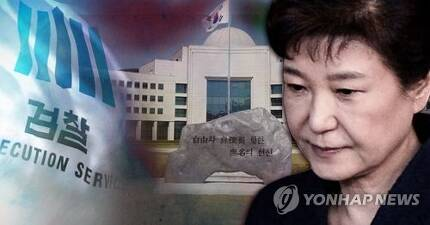 댓글 수사 방해 의혹받는 박근혜 정부 국정원(PG) 제작 최자윤, 조혜인] 일러스트