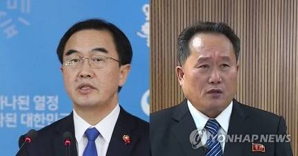조명균 통일부 장관과 리선권 조국평화통일위원회 위원장 [연합뉴스DB]