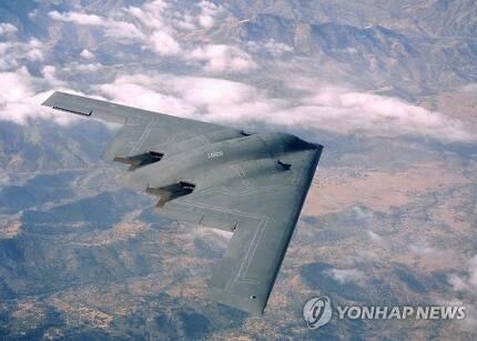 미국의 스텔스 전략폭격기 B-2[EPA=연합뉴스 자료사진]
