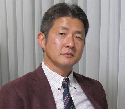 오쿠조노 히데키 시즈오카현립대 교수.