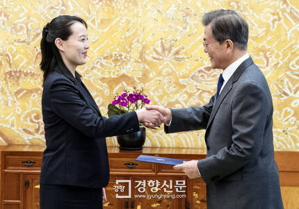 문재인 대통령이 10일 오전 청와대에서 김정은 북한 국무위원장의 여동생 김여정 노동당 중앙위 제1부부장이 전달한 김 국무위원장의 친서를 받고 있다. 청와대사진기자단