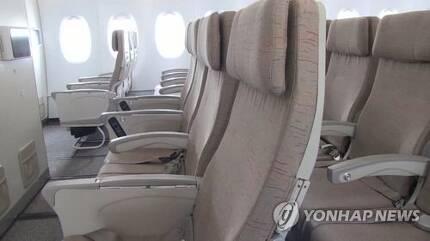 아시아나항공 여객기 객실  [연합뉴스TV 제공] 사진은 기사 내용과 직접적인 관련 없습니다.