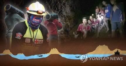 태국 구조대, 동굴 소년들 구조 착수(PG) [제작 이태호] 사진합성, 일러스트 * 사진 EPA