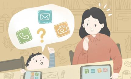 아이들의 스마트폰 사용 연령이 점차 낮아지면서 과거 사물을 본 뜬 아이콘을 스마트기기에서 먼저 접하는 경우가 늘었다. /정다운 디자이너
