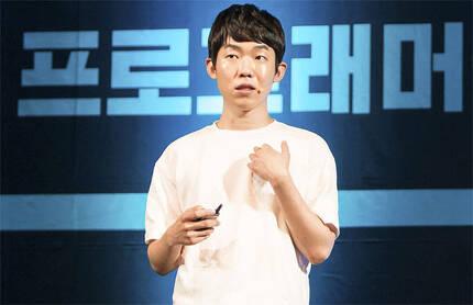지난 14일 서울 삼성동 코엑스에서 열린 '넥슨 청소년 프로그래밍 챌린지(NYPC) 토크콘서트'에서 김태훈씨가 음성 합성기술과 코딩에 대해 강연했다. [사진 넥슨]