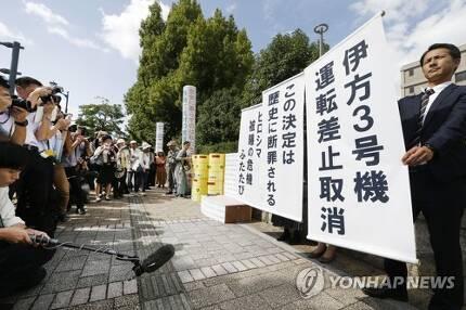 日법원 원전 재가동 판결에 비판하는 주민들       (히로시마 교도=연합뉴스) 일본 히로시마(廣島) 고등재판소(고등법원)가 25일 이카타(伊方)원전 3호기의 재가동을 허용하는 판결을 내린 가운데, 이에 반대하는 주민들이 고등재판소 앞에서 법원의 판결을 비판하고 있다. 2018.9.25      bkkim@yna.co.kr  (끝)