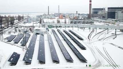 체르노빌태양광발전소 전경.