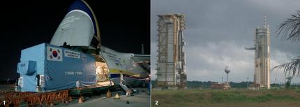 인천국제공항에서 '천리안 2A호'를 수송기 안토노프(AN-124)에 싣는 모습(왼쪽). 발사장인 남미 프랑스령 기아나 우주센터에 도착하기까지 86시간이 걸렸다. 오늘쪽은 천리안 2A호를 발사할 장소인 기아나 우주센터. 오는 5일 새벽 5시 40분경 프랑스의 우주발사체 '아리안 5ECA'에 실려 발사될 예정이다. - 한국항공우주연구원 제공