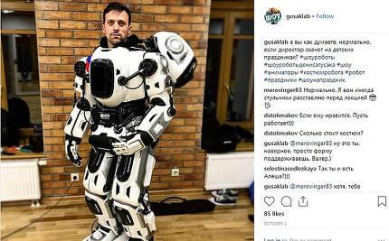 러시아 국영텔레비전 프로그램에 등장한 로봇의 정체