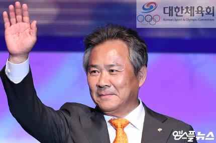 이기흥 대한체육회 회장(사진=엠스플뉴스)