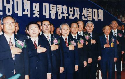 1997년 7월 신한국당 대선 경선 모습. 왼쪽 둘째부터 이인제, 이수성, 이회창, 최병렬, 이한동, 김덕룡 후보. 청와대사진기자단