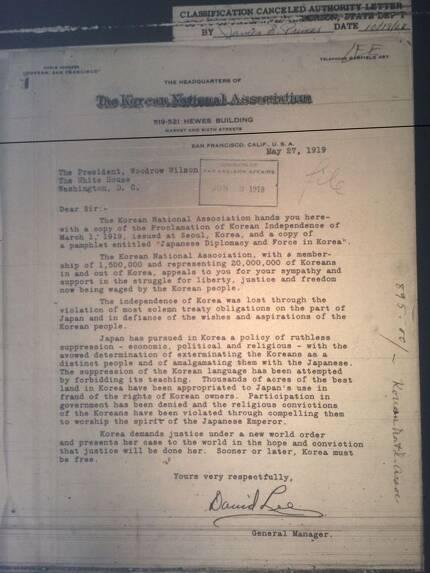 주미 한국 특파원 출신 언론인 모임인 한미클럽이 24일 공개한 1919년 생산된 미국의 외교문서. 3.1운동 당시 상황과 주미동포 단체가 우드로 윌슨 당시 미국 대통령에게 보낸 독립선언문 영문본이 실려 있다. 한미클럽 제공