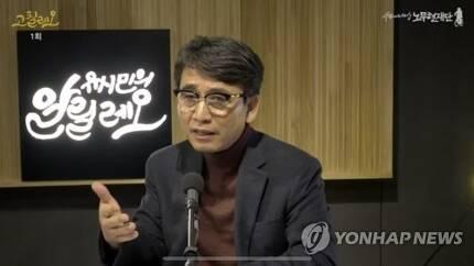 노무현재단 이사장 [연합뉴스 자료사진]