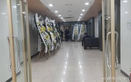 지난 16일 살해된 채 발견된 '청담동 주식 부자' 이희진씨 부모의 빈소. /사진=김수현 기자