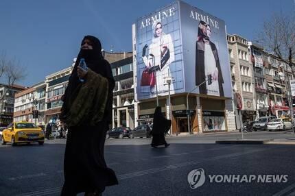 이스탄불 파티흐구(區)의 한 거리 [EPA=연합뉴스 자료사진]