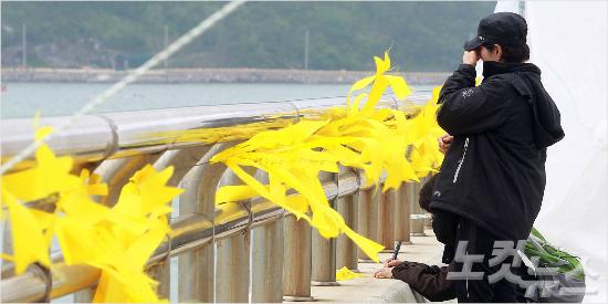 세월호 참사 2주째인 지난해 4월 29일 오후 전남 진도 팽목항 방문객들이 바다를 보며 눈물을 흘리고 있다. (황진환 기자)