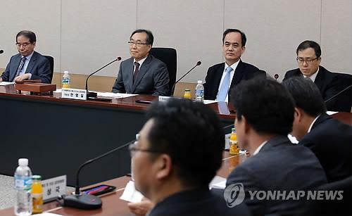 세월호 배·보상  심의위원회(연합뉴스 자료사진)
