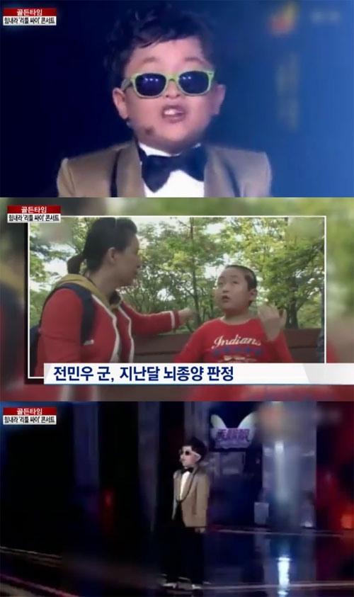 사진 : 채널A 골든타임 / 리틀 싸이 전민우
